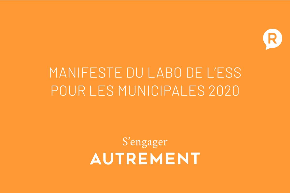 Manifeste du labo de l'EFF pour les municipales 2020